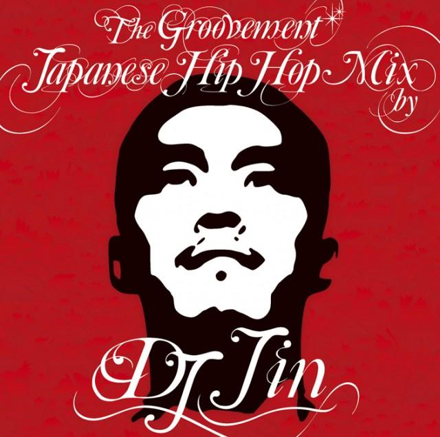 DJ Jin - The Groovement 〜Japanese Hip Hop Mix by DJ JIN〜