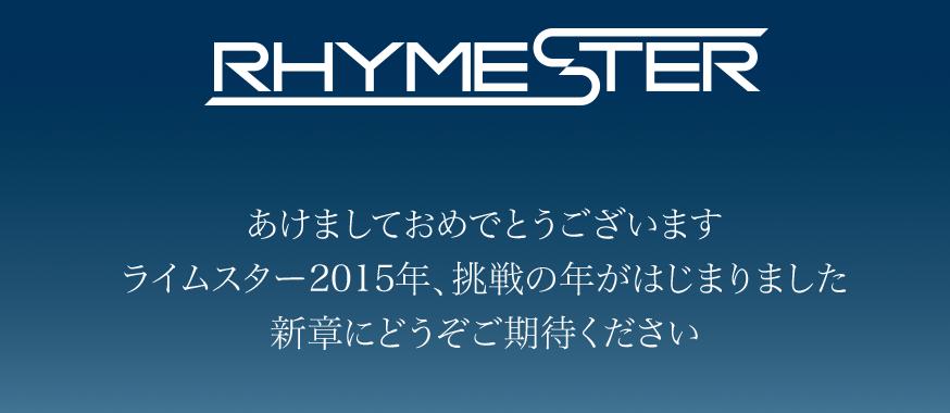 スクリーンショット 2014-12-31 23.47.55