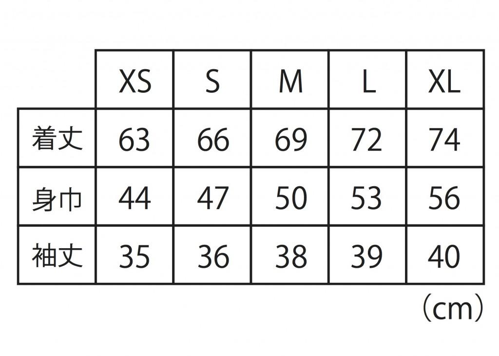 GILDAN サイズ表