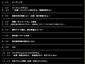 スクリーンショット 2015-08-19 23.56.01