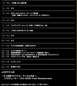 スクリーンショット 2015-08-19 23.56.24