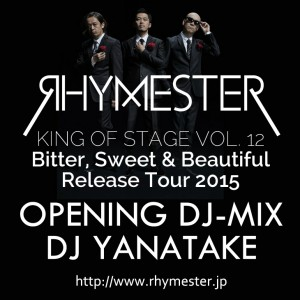 RHYMESTER_FLYER
