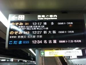 20121103-134805.jpg