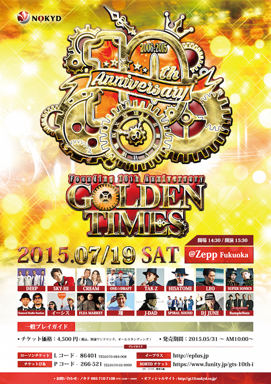golden_times_10th_SP_P