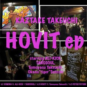 HOVIT-ep_jacket-300x300