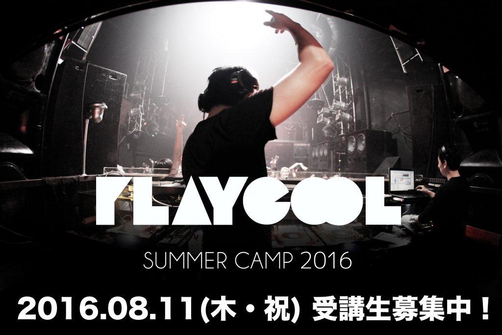 【PCSC】key3